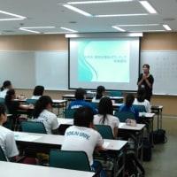 中学生高校生福祉ボランティア体験講座