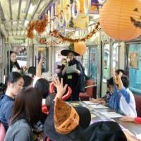 京阪石坂線 ハロウィン電車