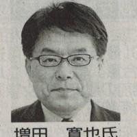 注目される人事/鹿児島の話題・情報