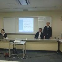 NPO集改センターの第34回 集改塾 報告
