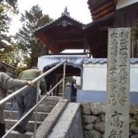 7番高龍寺