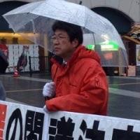 3月21日 共謀罪閣議決定に抗議する