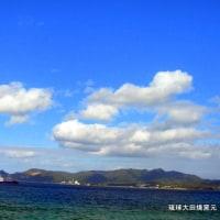 琉球大田焼窯元 ☆うるま市海中道路の空と海 幸春撮影
