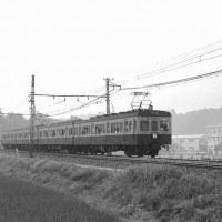 ★小田急電鉄(1800形)★