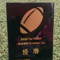 第4回 関東関西Champions Cup 結果報告 (小学生カテゴリー初優勝!)