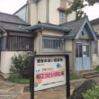 昭和4年に建てられた『旧病院』@浦安