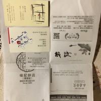 台湾素食情報