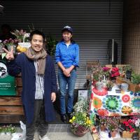 花販売と耳つぼジュエリー西川さんとのコラボ大成功!応援ありがとうございました!