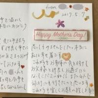 サプライズ 一足早い『母の日プレゼント』(&「父の日プレゼント」)