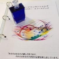 【お知らせ】11/6ビーマーライトペン体験会 11/19エッセンスアドバイザーコースほか