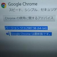 2017.03.10 Google Chrome 57.0.2987.98 以前のバージョン