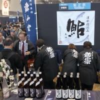 にいがた酒の陣2017