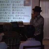 平成28年12月1日(木)オレンジ姫路ハーモニカコンサート
