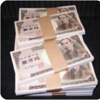◯【「500万円当選しました」という迷惑メール業者に】・・・・・・・裁判を起こした結果本当に支払!
