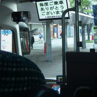 路線バスの旅 千葉~大宮ハイウェイバス