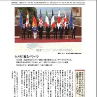 マスコミの業界団体「日本記者クラブ」の新理事長に❝読売新聞❞の小田尚さんが就任