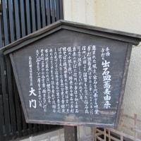出石そば(登城)
