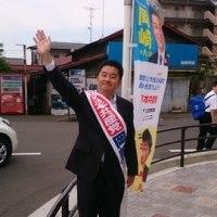 岡崎ゆたかさんと相武台前駅で宣伝!6月19日(月)のつぶやき