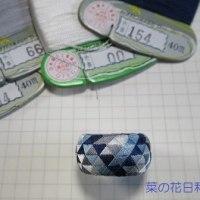 No.13&あと3個分の糸