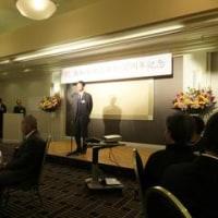 浦和渓稜山岳会創立60周年記念パーティに出席しました
