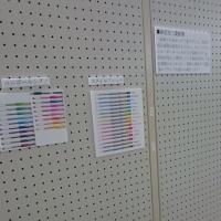 「文房具展」