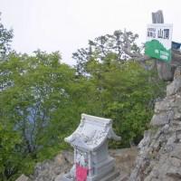 両神山登山(百名山)その2