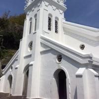 神之島教会堂