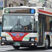 関東 D7113