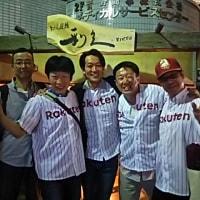 番外編 「親睦野球観戦」