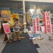 原発ゼロ宣伝行動と九州北部救済募金行動