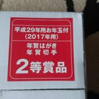 大日本帝国海軍 横須賀海軍カレー 食べてみました。