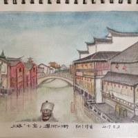 水彩画作品86〜91アップ