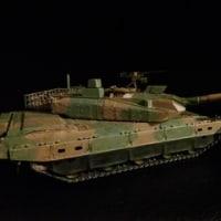 2017年プラモ初め 陸上自衛隊10式戦車《完成編》