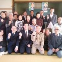 糸魚川市が抱える問題、みんなで渡ればこわくない!?