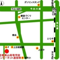 奈良県にお住まいの方もご入学いただけます
