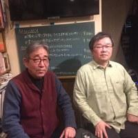 小田嶋隆さん、平川克美さんの対談を三度...お邪魔しました