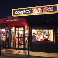 この店。。。