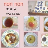 2/2(木)NON NONへ食事に