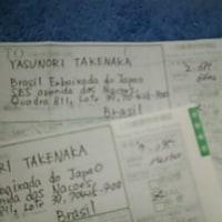 ブラジル航路