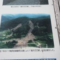 6月27日(火) 塩の道歩き