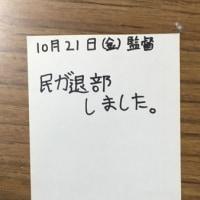 【美術部】Welcome the coming, speed the parting guest~161021