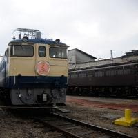 Electric Locomotive#227