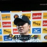 【阪神】巨人にサヨナラ勝ち!