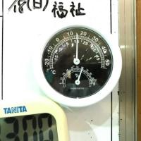 寒波到来(11月2日(水))