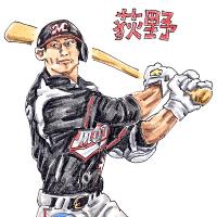 『プロ野球画報2016』その2