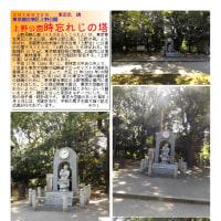散策 「東京中心部北 312」 上野公園 時忘れじの塔