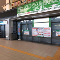 秋田駅みどりの窓口移転