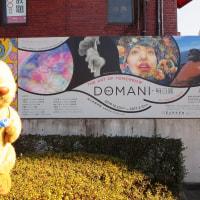 『未来を担う美術家たち 19th DOMANI・明日展@国立新美術館』なのだ