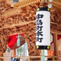 浜松祭りと新緑