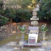 2月4日 兵庫観光1日目・・・須磨公園